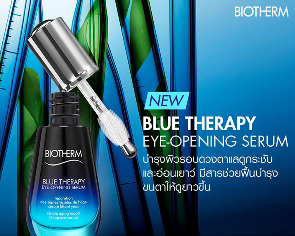 Biotherm Blue Therapy Eye-Opening Serum