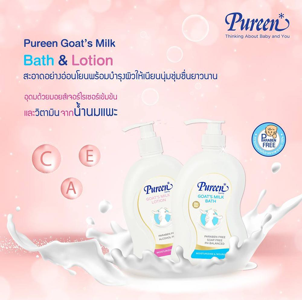 Pureen Goat's Milk Bath