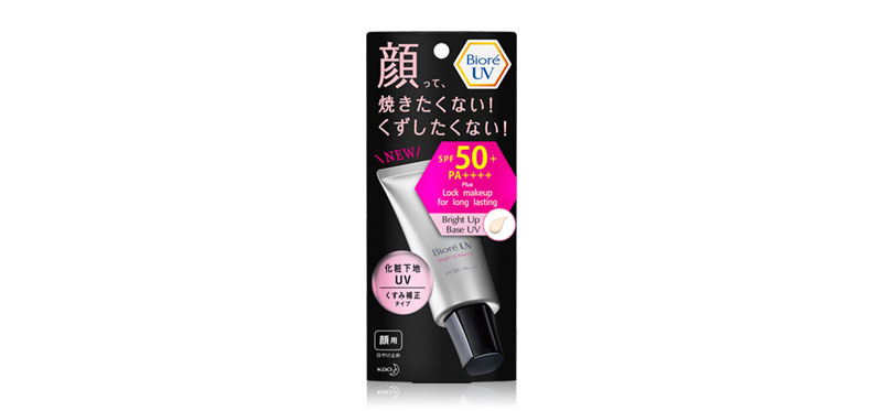 Biore Bright Up Base UV SPF50+/PA++++ 30g