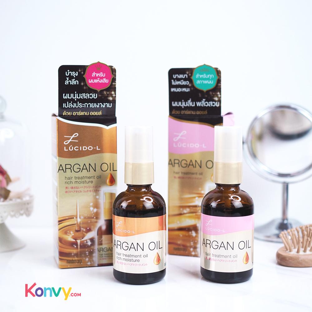 LUCIDO-L Argan Oil Hair Treatment Oil 60ml_1