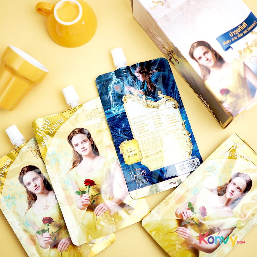 Snowgirl Beauty Rose Essence Perfume Lotion Pack (40ml x 4pcs)_1