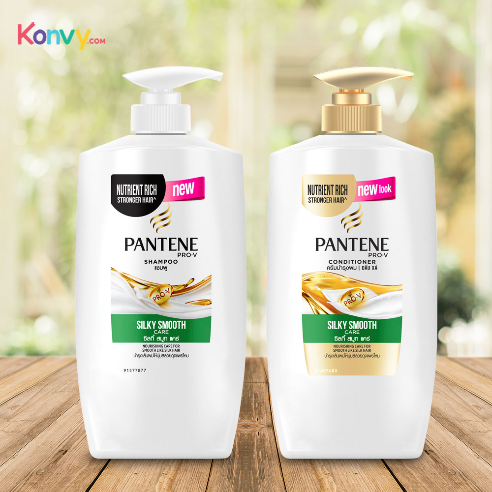 PANTENE Conditioner Silky Smooth Care 450ml