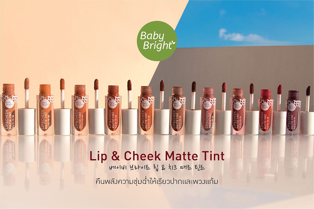 Baby Bright Lip & Cheek Matte Tint 2.4g #17 Rose Apple_1
