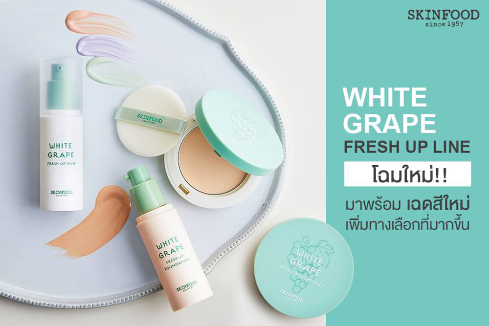 Skinfood White Grape Fresh Up Light Pact 12g #21 Natural Beige_1