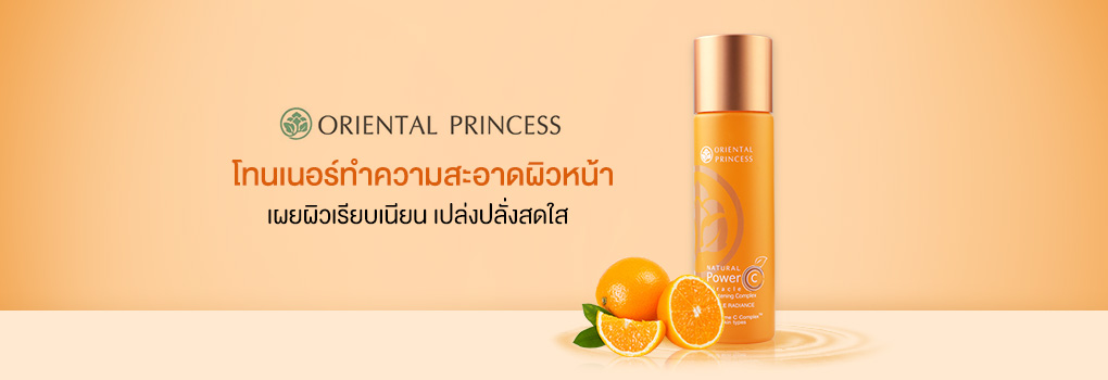 Oriental Princess Natural Power C Miracle Brightening Complex Double Radiance Toner 100ml