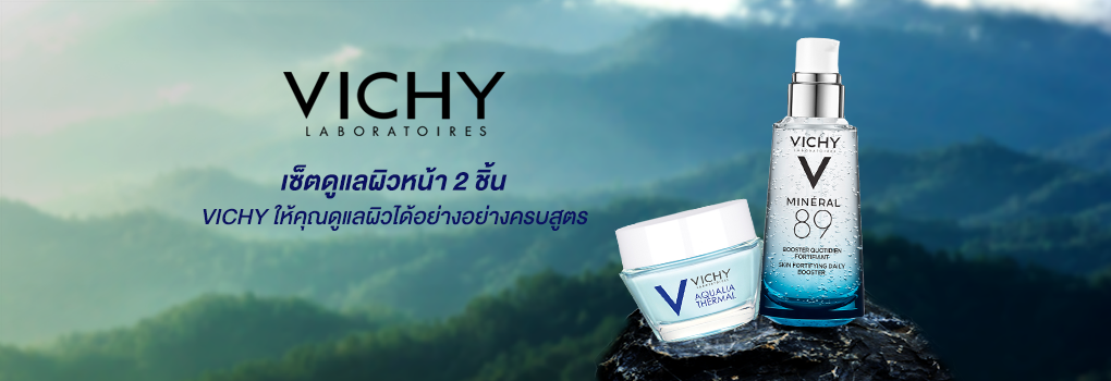 Vichy Bring Back Baby Face Set Buy 1 Get 1 Free (Mineral 89 50ml + Free! Aqualia Night Spa 15ml)