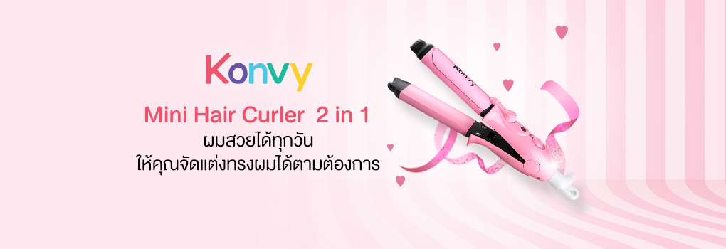 Konvy  Perfect Convenient And Profession 2 in 1 Mini Hair Curler