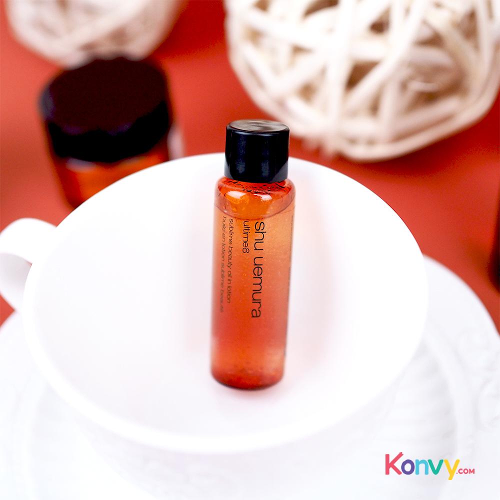 Shu Uemura Ultime8 Sublime Beauty Oil In Lotion 15ml