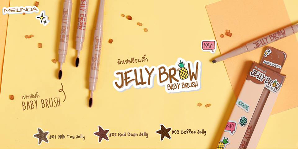 Mei Linda Jelly Brow Baby Brush 0.15g #03 Coffee Jelly_1