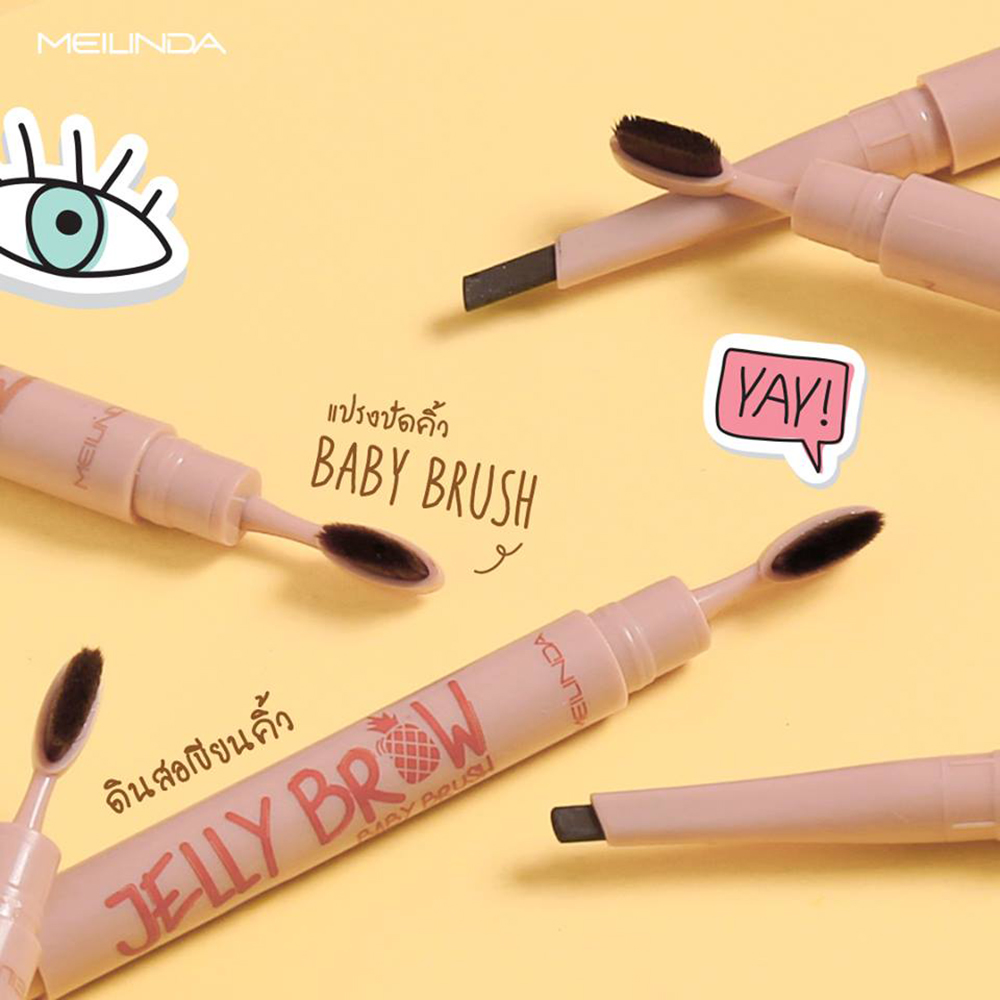 Mei Linda Jelly Brow Baby Brush 0.15g #03 Coffee Jelly_2