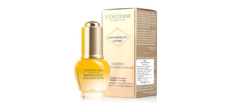 L'Occitane Immortelle Divine Youth Oil Advanced Anti-Aging Skincare 15ml