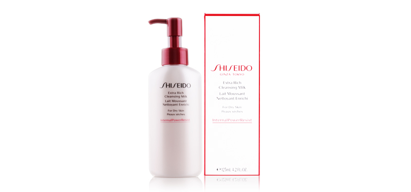 Shiseido Extra Rich Cleansing Milk 125ml #14530