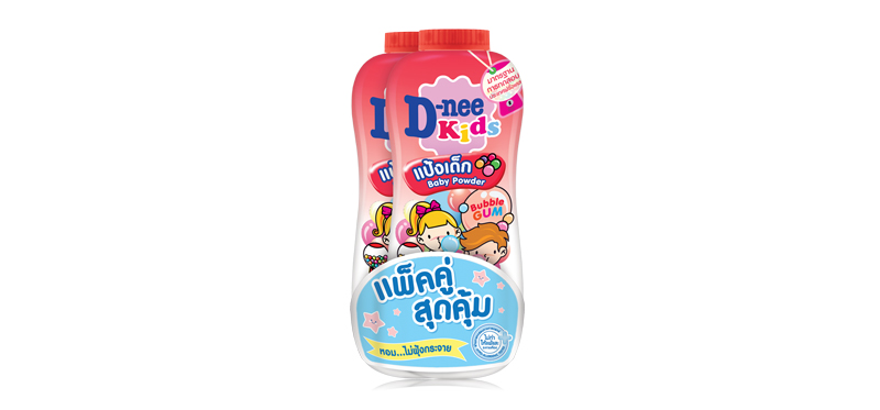 D-nee Kids Bubble Gum Powder (400g x 2pcs)