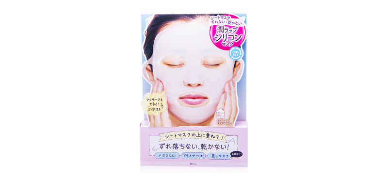 Beauty Training Moist Wrap Silicone Mask  1pcs