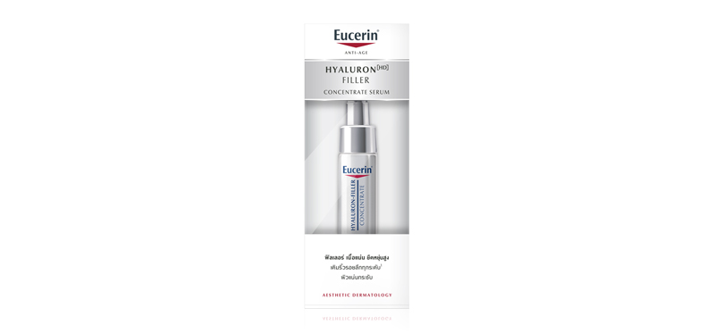 Eucerin Hyaluron[HD] Filler Concentrate 5ml ( สินค้าหมดอายุ : 2020.07 )