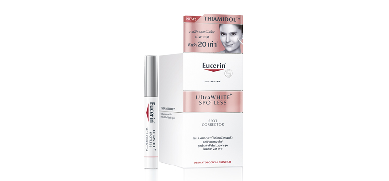 Eucerin Ultrawhite Plus Spotless Spot Corrector 5ml