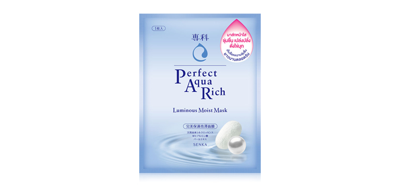 Senka Perfect Aqua Rich Luminous Moist Mask 25ml