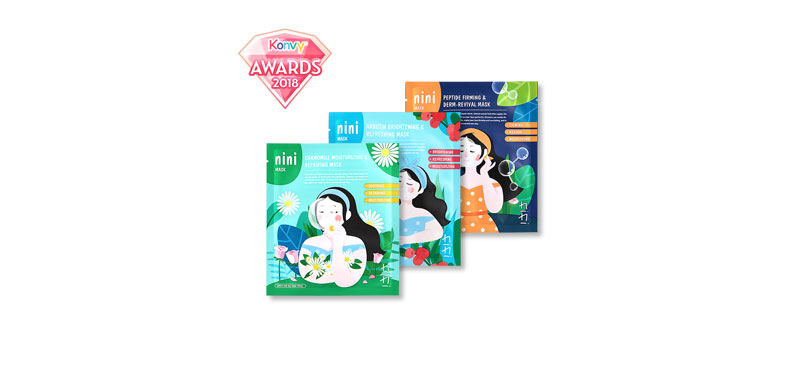 Nini  Perfect Invisible Mask Set Arbutin & Chamomile & Peptide  (3 pcs)