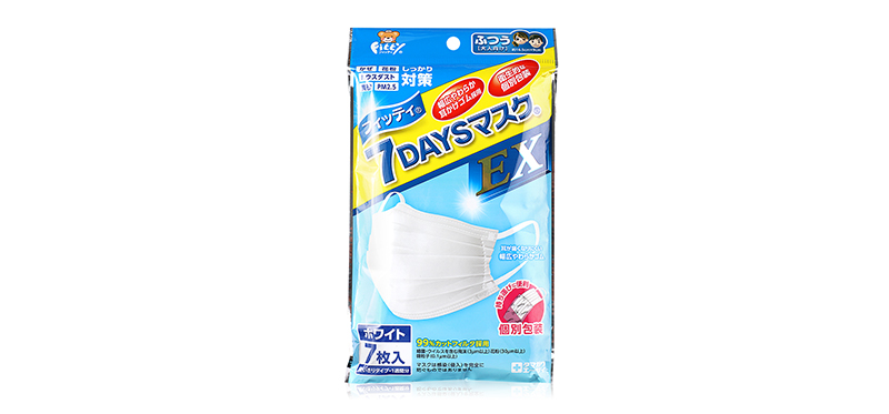 Fitty 7Days Mask EX #Regular (7pcs/pack)