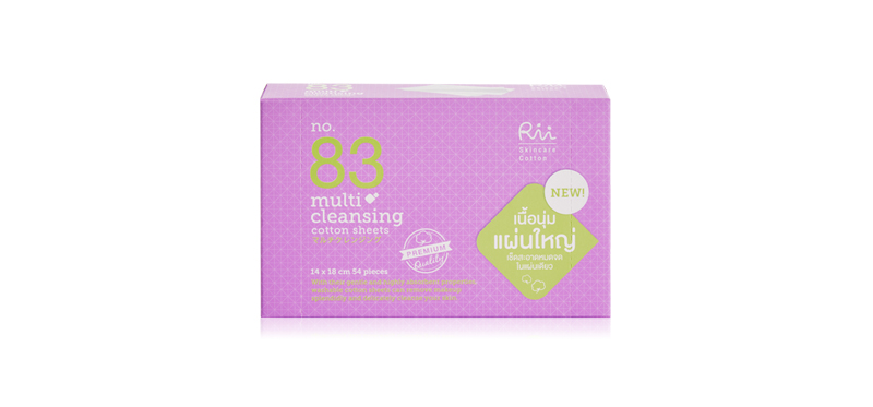 Rii 83 Multi Cleansing Cotton Sheets 54pcs