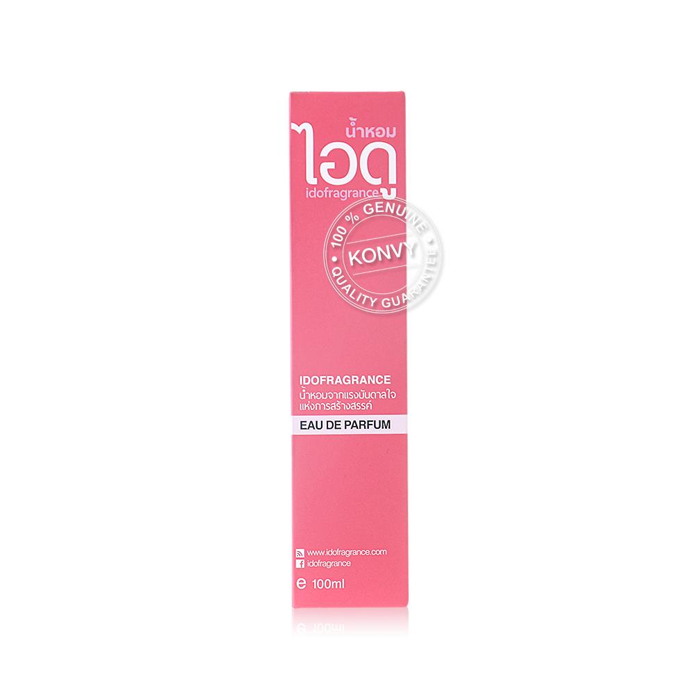Idofragrance Perfume Pleasure 100ml