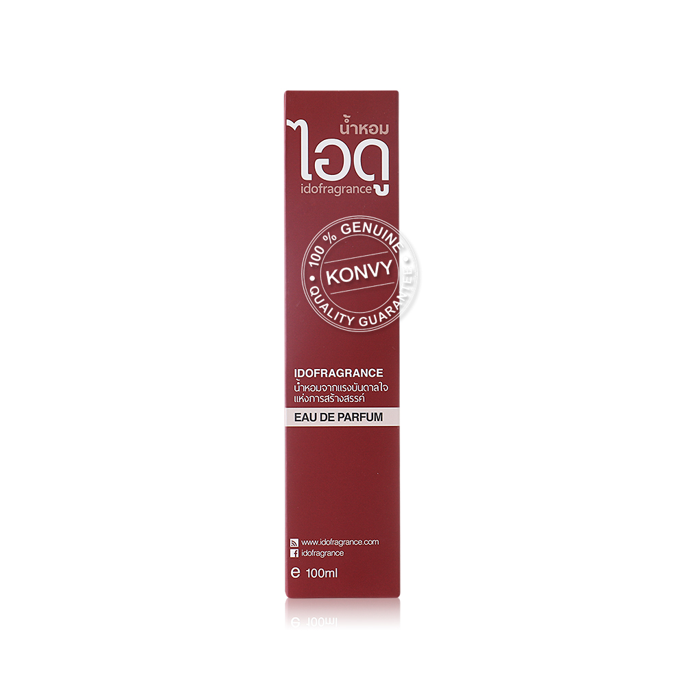 Idofragrance Perfume Chocolate 100ml
