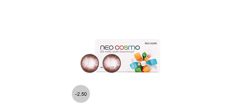 Neo Cosmo Contact Lens 1pair #Dali Extra Size Brown -2.50