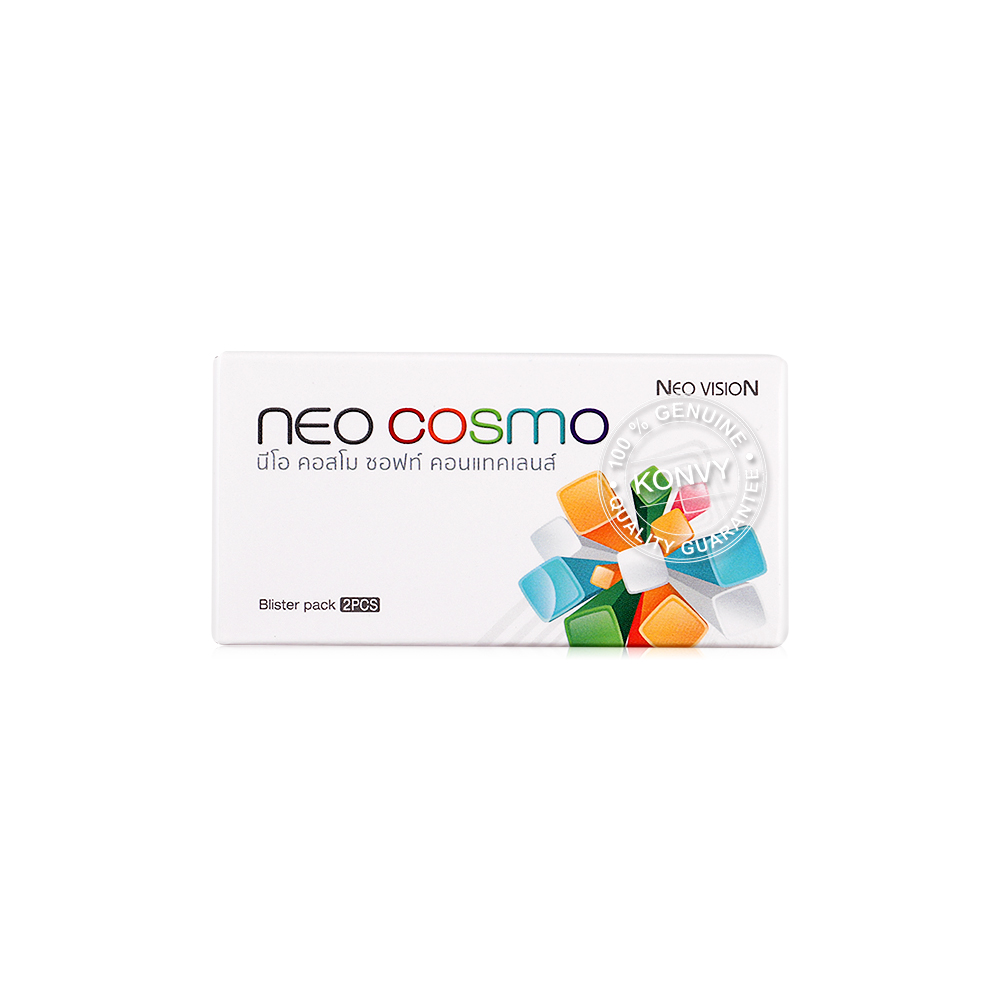 Neo Cosmo Contact Lens 1pair #Shimmer Brown Power 0.00