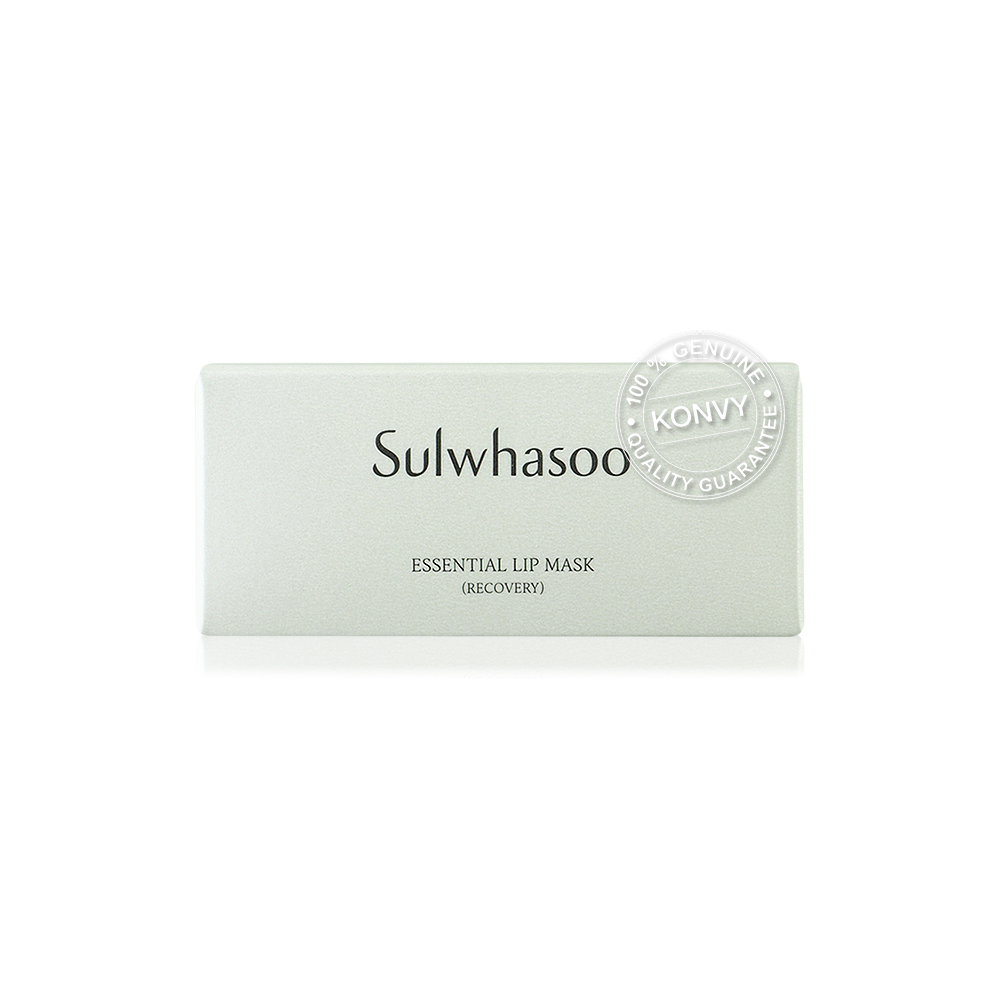 Sulwhasoo Essential Lip Mask (Recovery) 10g #Green