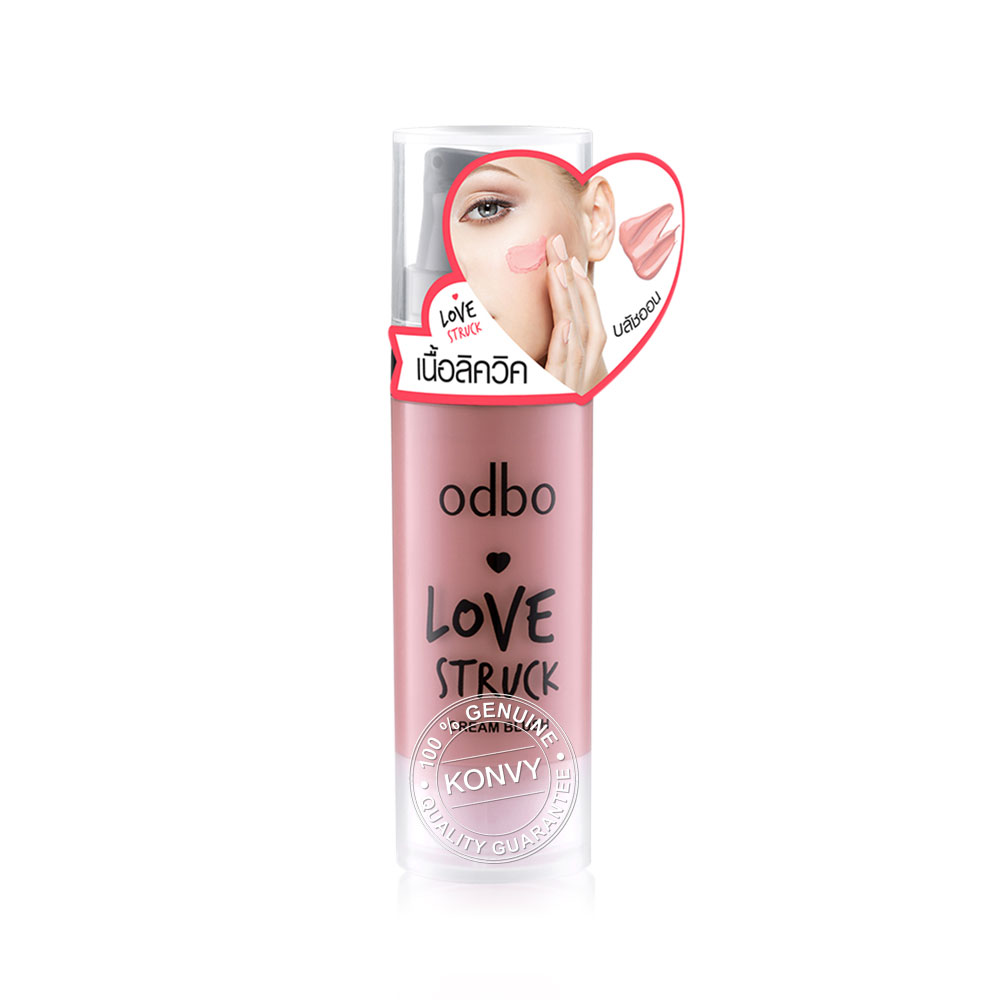 ODBO Love Struck Cream Blush 18ml #04