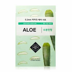 #Aloe