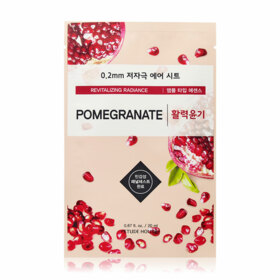 #Pomegranate