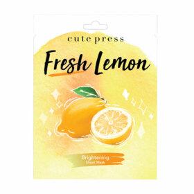 ฟรี! Cute Press Fresh Lemon Brightening Mask 24g 2 ชิ้น (1 ชิ้น / 1 ออเดอร์)  เมื่อช้อปสินค้า Cute Press ครบ 499-698 บาท