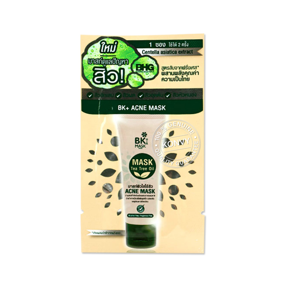 BK Mask Acne Mask Tea Tree Oil Green Tea ,BB Sunscreen 4g, Serum Brightening 4ml (Random)