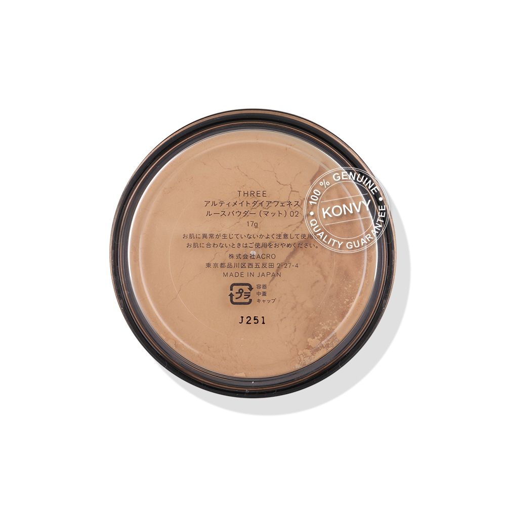THREE Ultimate Diaphanous Loose Powder 17g #Matte 02