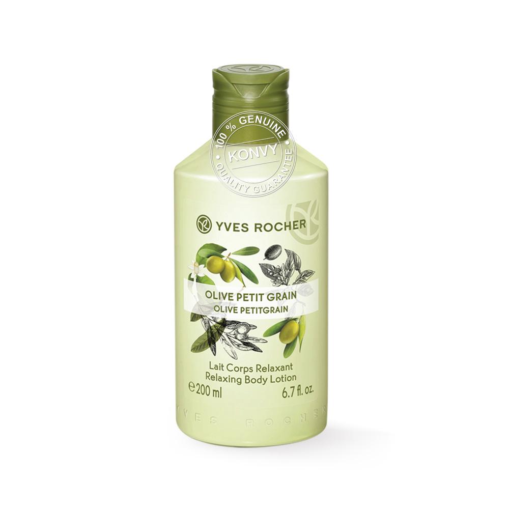 Yves Rocher  Relaxing Body Lotion Olive Lemongrass 200ml