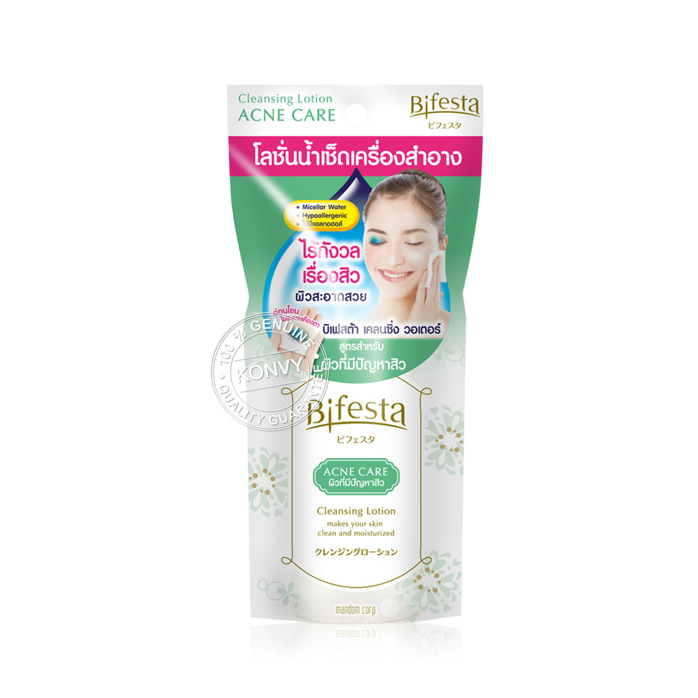 Bifesta Cleansing Lotion Acne Care 60ml