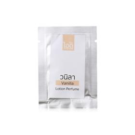ฟรี! Idofragrance Lotion Perfume Vanilla 3g (ซื้อมากเเถมมาก) เมื่อช้อปสินค้า  Idofragrance selected item
