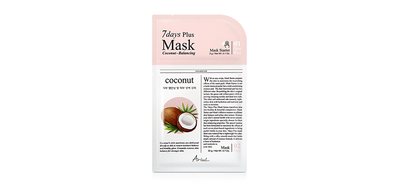 Ariul 7 Days Plus Mask Coconut 23g