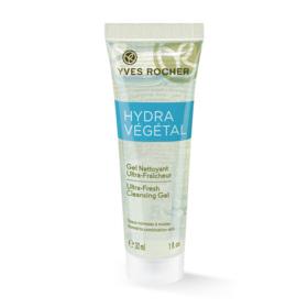 ฟรี! Yves Rocher Special Gifts (1 เซต / 1 ออเดอร์ ) เมื่อช้อปสินค้า Yves Rocher ครบ 550 บาท