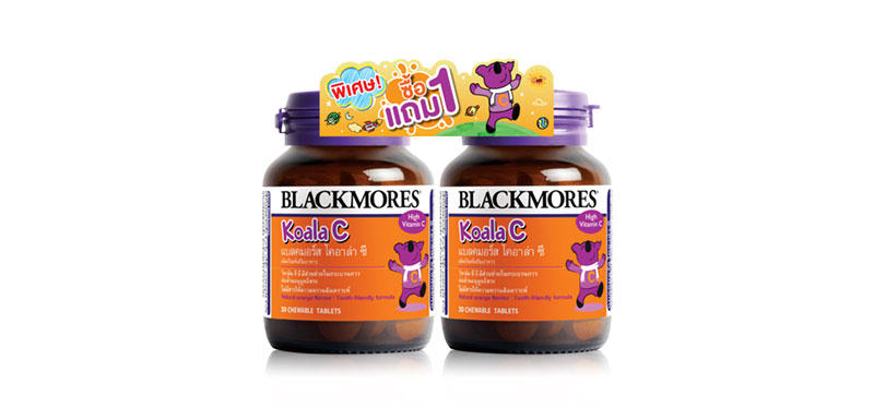 ซื้อ 1 แถม 1 Blackmores Koala C (30 Tablets x 2pcs)