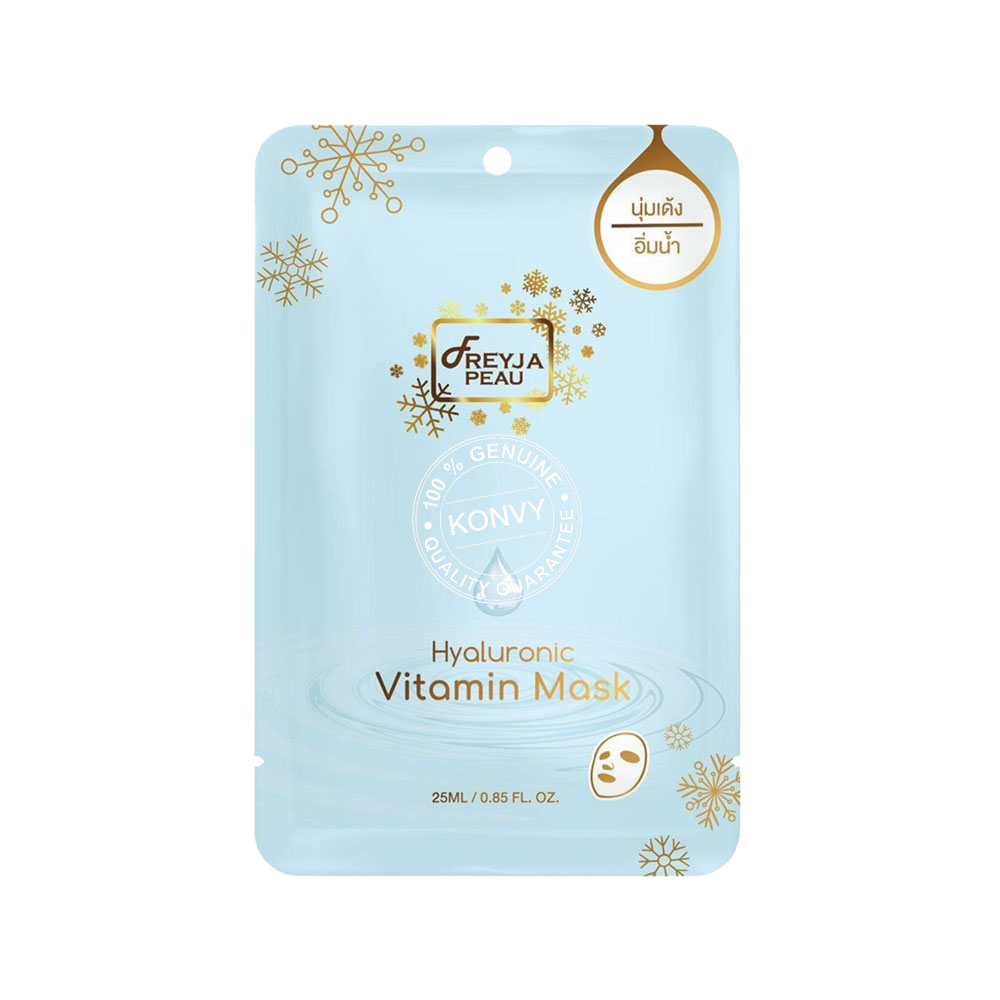 Freyja Peau Hyaluronic Vitamin Mask 25ml