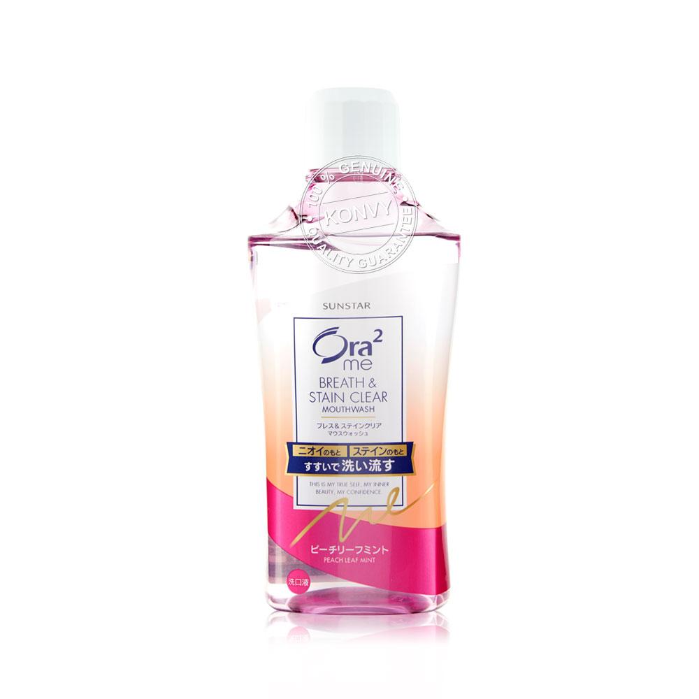 Ora2 Me B & S Clear MW R Peach Leaf Mint 460ml