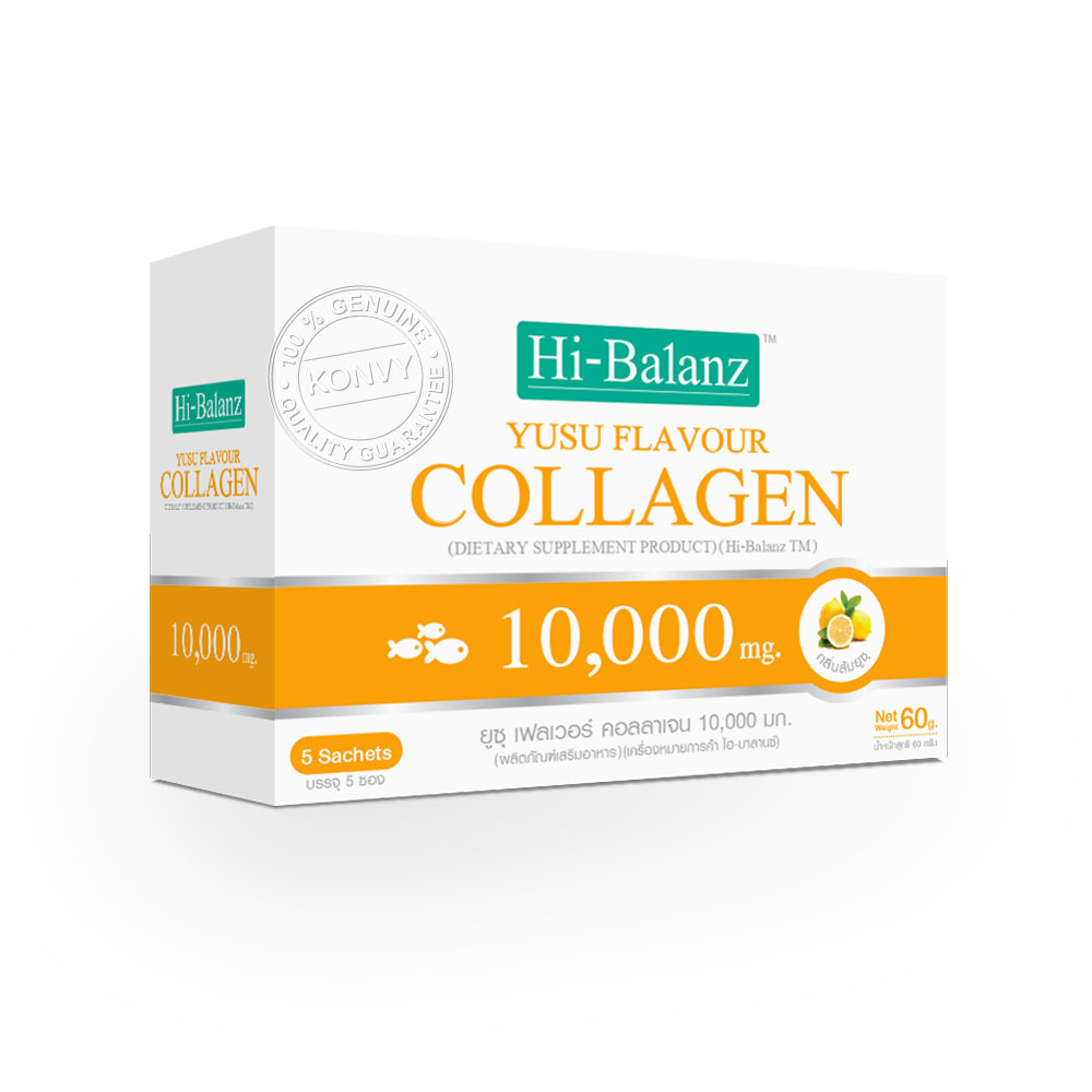 Hi-Balanz Set 3 Items (Yusu Flavour Collagen 2 box + Lycopene 30 Capsules)