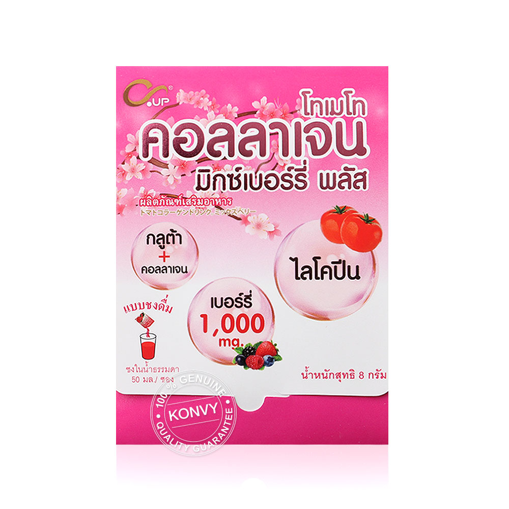 C-up Tomato Collagen Mix Berry Plus (80g x 10pcs) ( สินค้าหมดอายุ : 2021.06 )