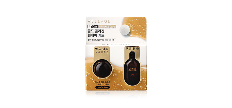 Wellage Real Collagen Bio Capsule & Gold Solution