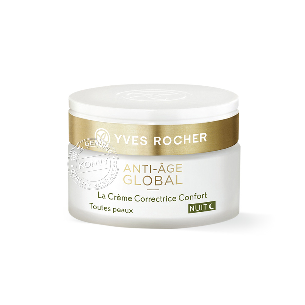 Yves Rocher The Anti-Aging Comfort Cream Night 50ml