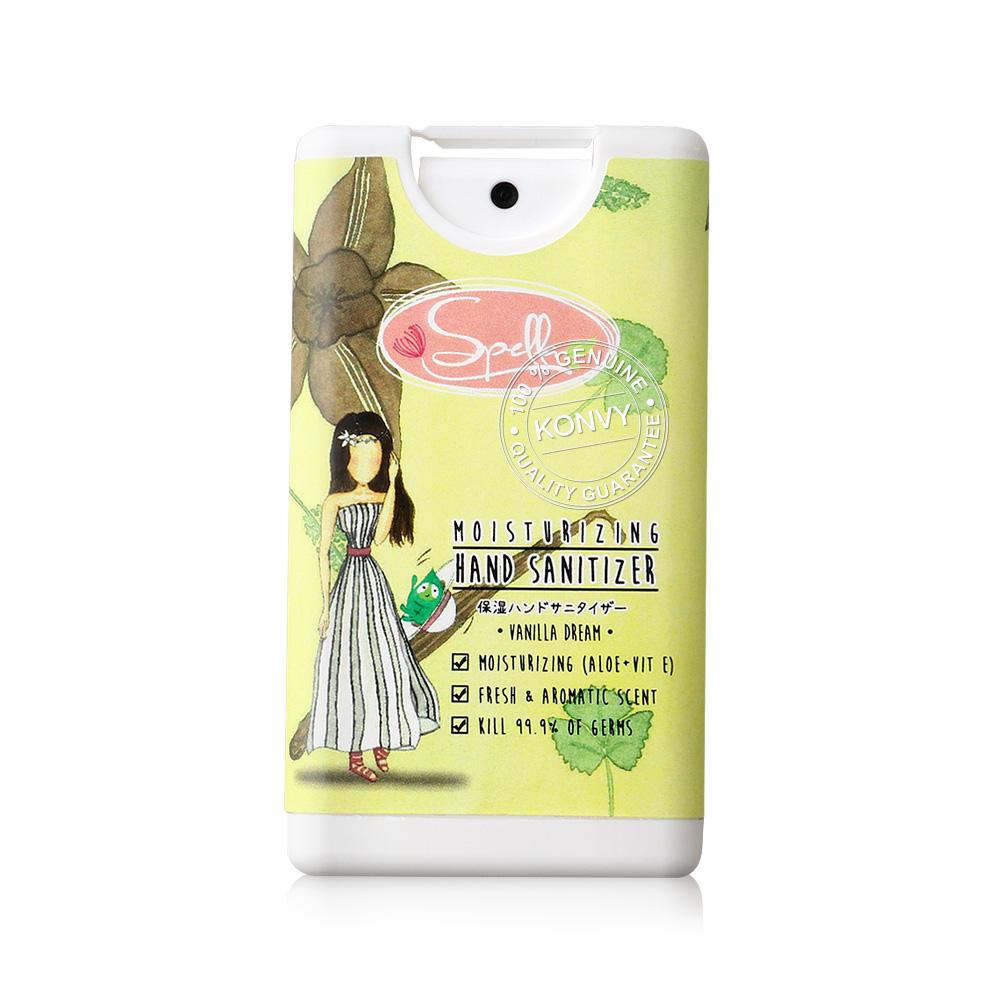 สเปรย์แอลกอฮอล์ Spella Moisturizing Hand Sanitizer 15ml #Vanilla Dream