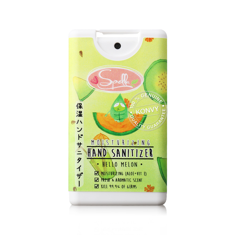 Spella Moisturizing Hand Sanitizer 15ml #Hello Melon