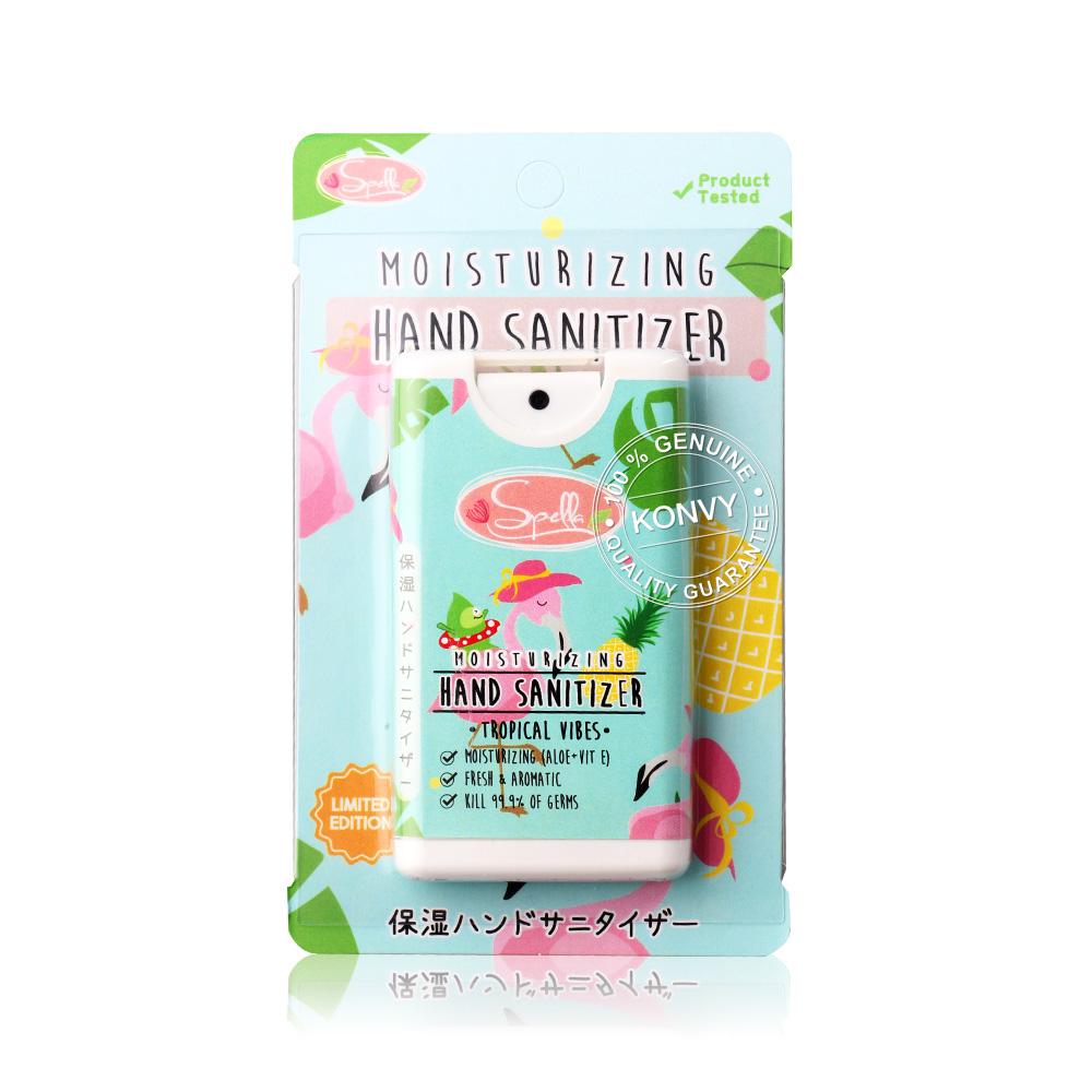 สเปรย์แอลกอฮอล์ Spella Moisturizing Hand Sanitizer 15ml #Tropical Vibes (Limited Edition)